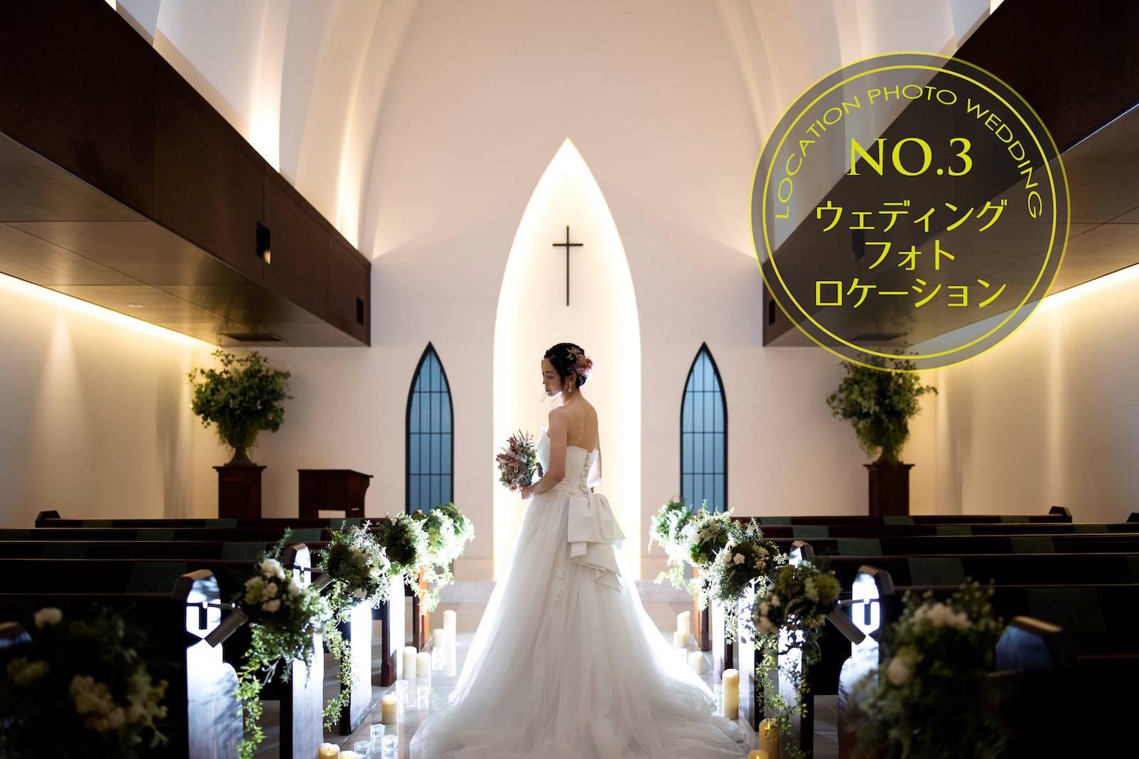 南青山 サンタキアラ教会